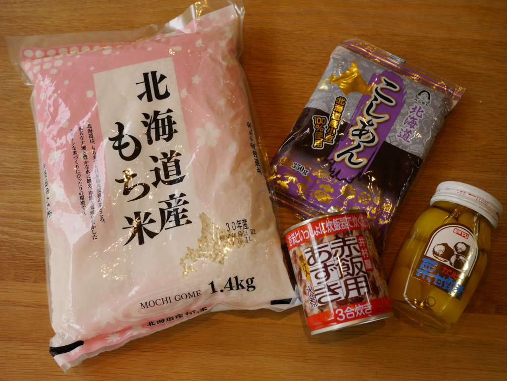 亥の子餅の材料写真。もち米、こしあん、赤飯用あずき缶、栗の甘露煮瓶詰。
