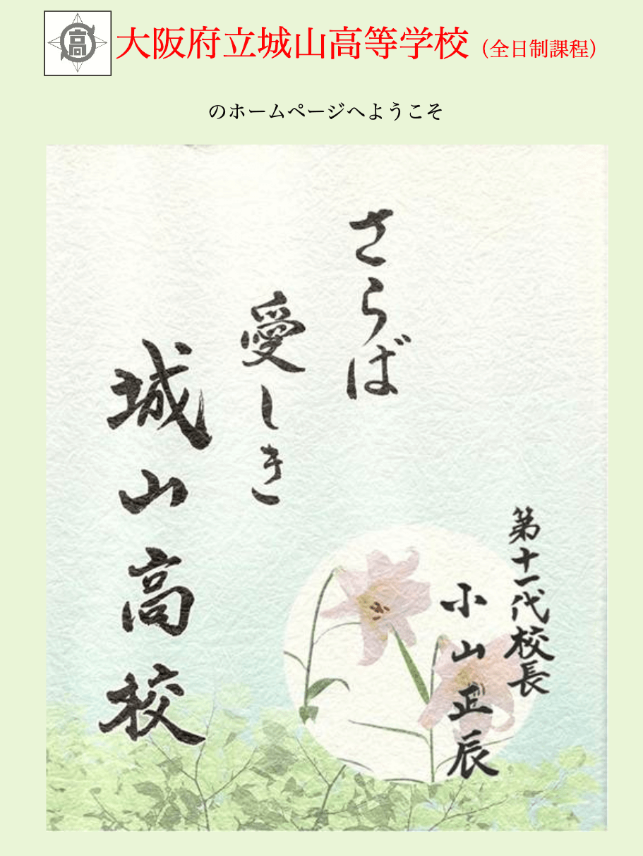 さらば愛しき12年 | トヨノノPORTAL - 曲がりくねって、ただいま。大阪 ...